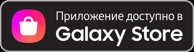 Russian badge