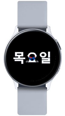 Watch face paired with a phone whose language is set to Korean