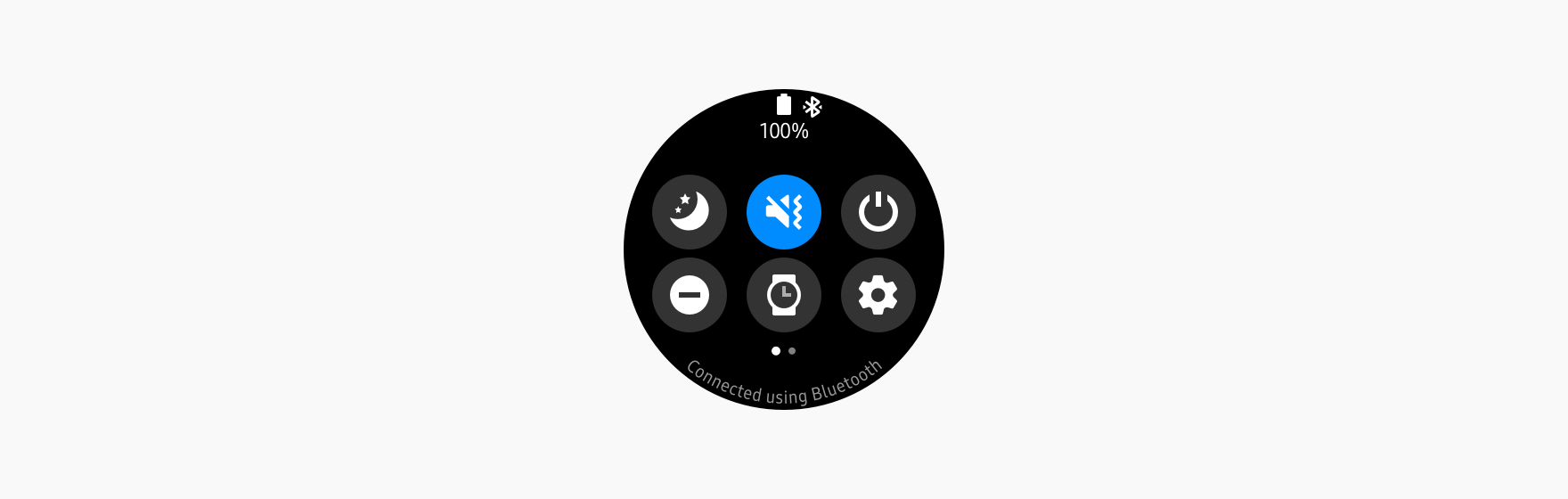 The quick panel displays basic settings icons and status information.