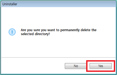 Figure 2. Confirm directory deletion