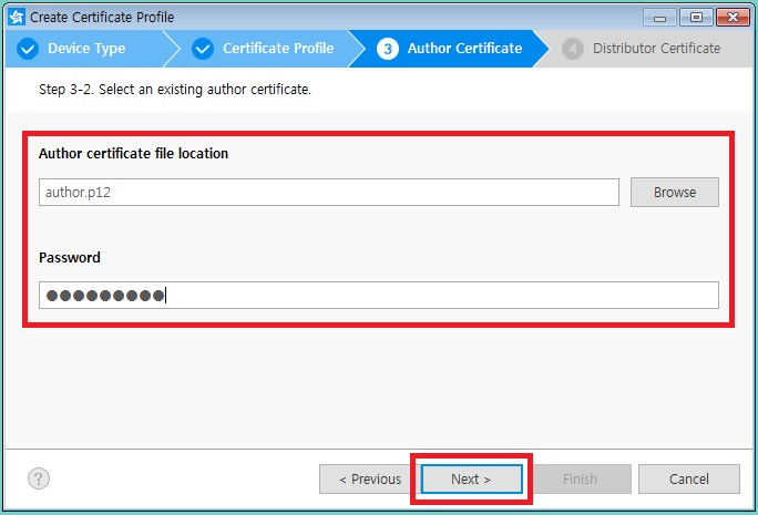 Figure 12. Define existing author certificate