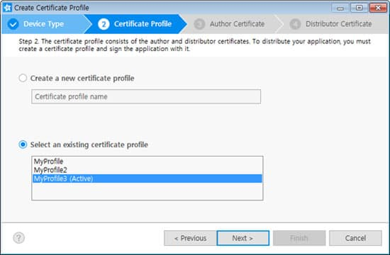 Managing Certificate in a Profile | SAMSUNG Developers