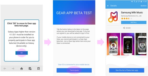 How to become a beta tester for samsung