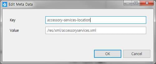 Navite-Use the Samsung Accessory Protocol (SAP) API | SAMSUNG Developers