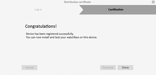 Figure 32 Completed Distributed Certificate Registration