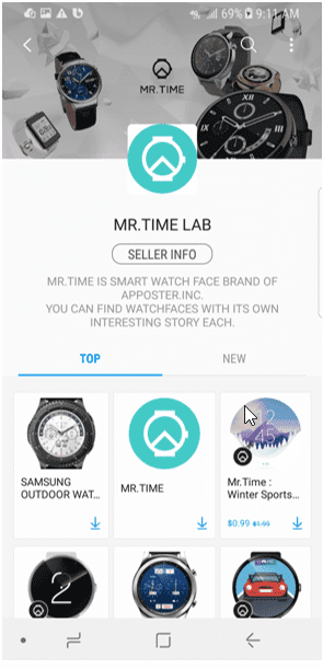 Galaxy Watch App<br> Seller Brand Page